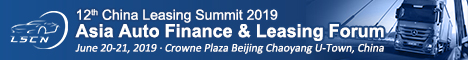 12th China Leasing Summit 2019